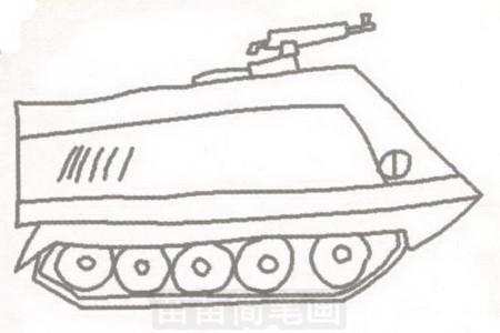 装甲车简笔画图片步骤三
