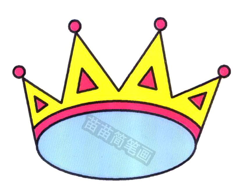 皇冠简笔画怎么画