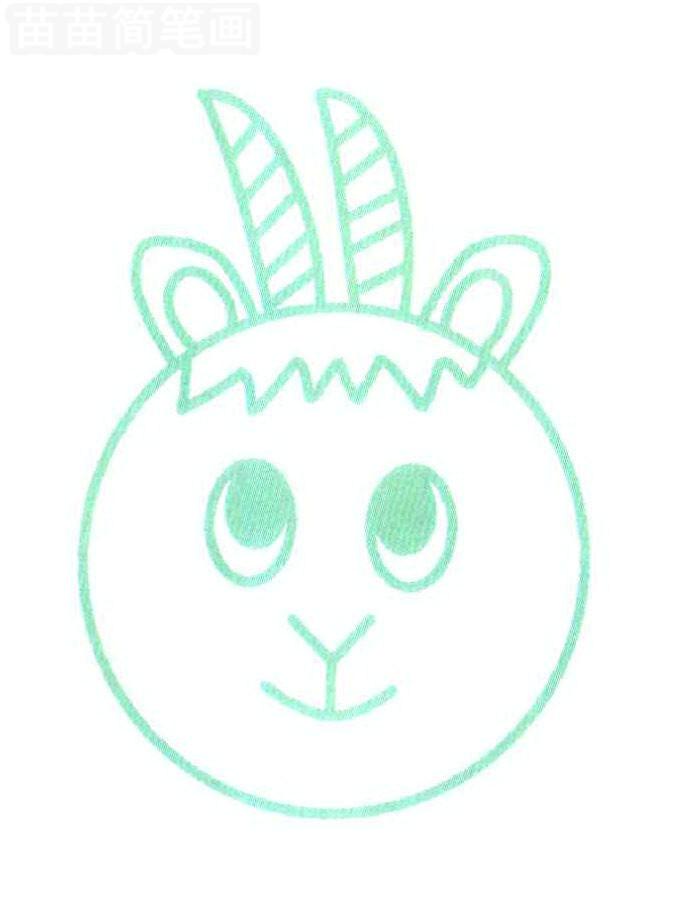 山羊头像简笔画怎么画