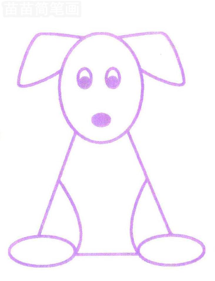 小狗简笔画怎么画