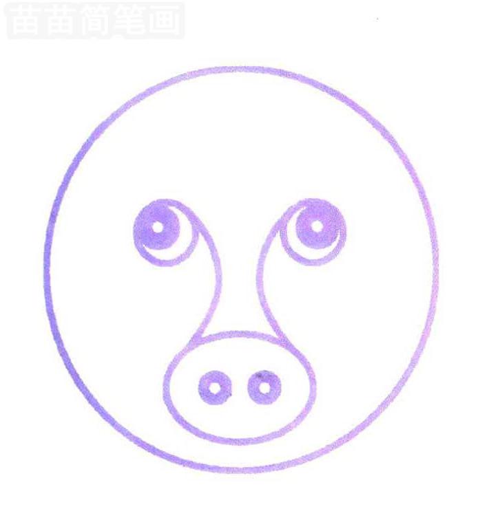 野猪头像简笔画怎么画