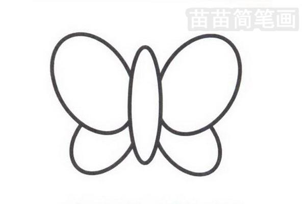 蝴蝶简笔画步骤分解彩色教程