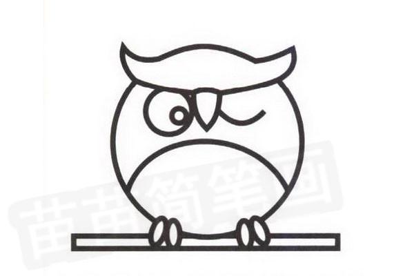 简笔画 动物简笔画 鸟类简笔画 >> 正文内容   画猫头鹰分四个步骤