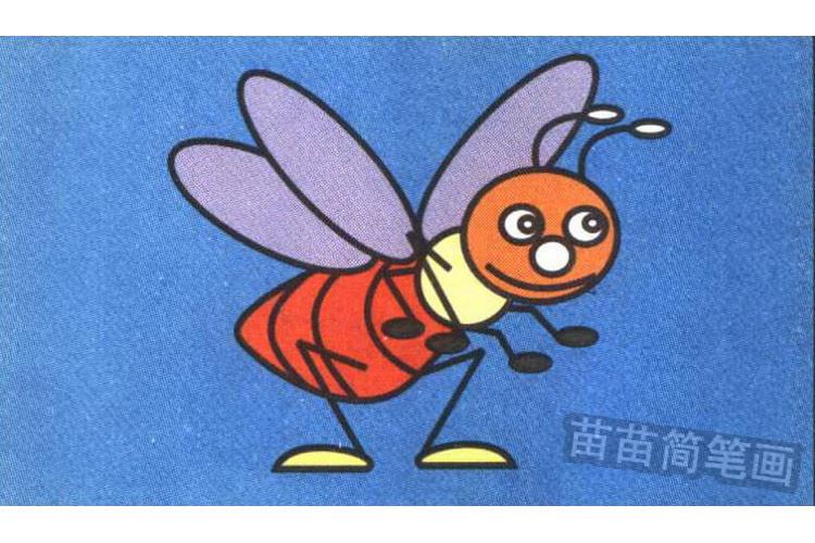 蜜蜂简笔画步骤分解彩色教程