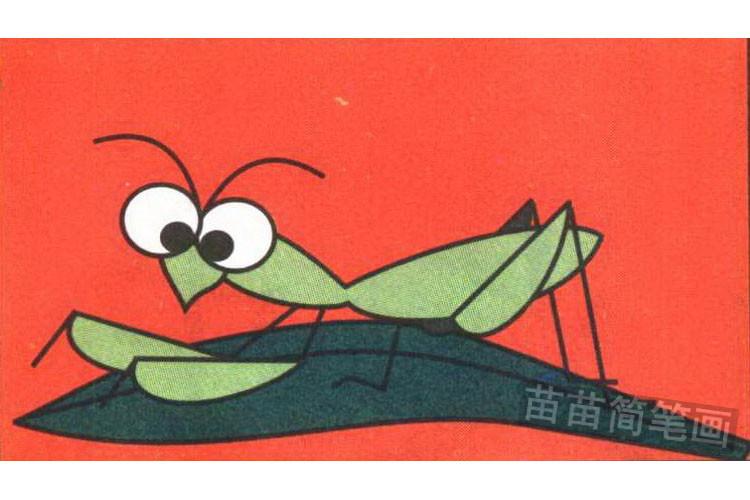 螳螂简笔画怎么画