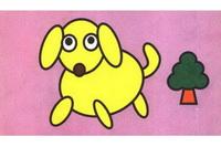 小狗简笔画步骤分解彩色教程