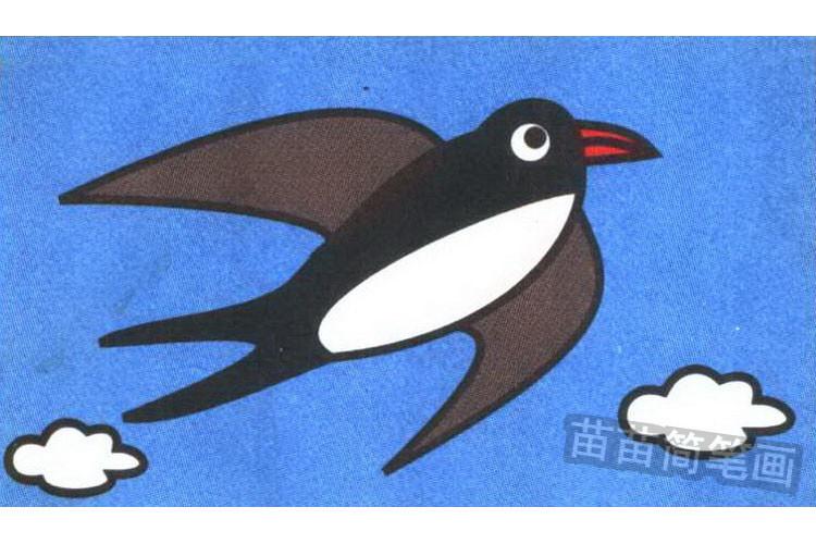 燕子彩色简笔画图片