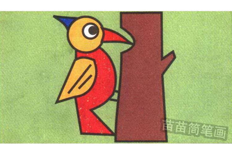 啄木鸟彩色简笔画图片