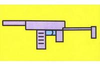 冲锋枪简笔画怎么画