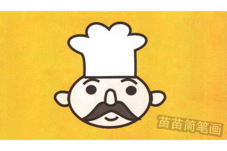 厨师彩色简笔画图片