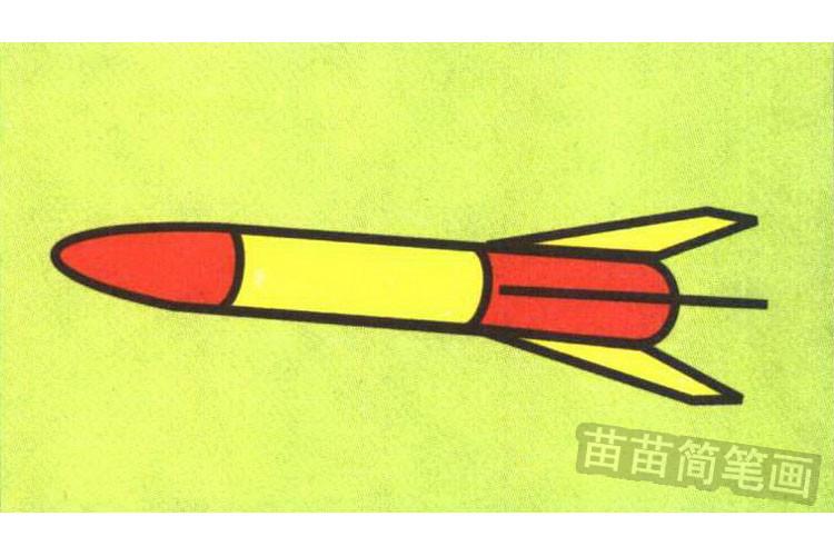 导弹彩色简笔画图片