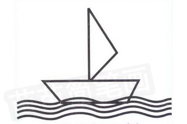 帆船简笔画步骤分解彩色教程步骤四
