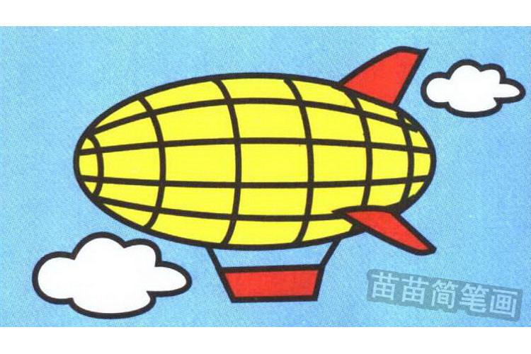 飞艇彩色简笔画图片