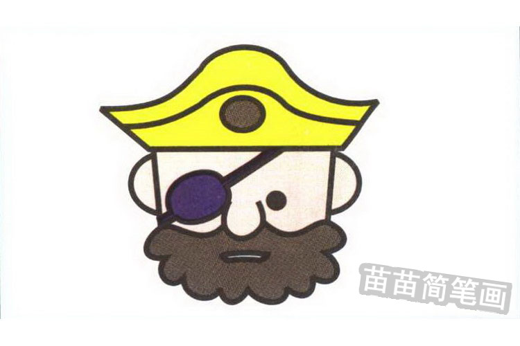 海盗彩色简笔画图片