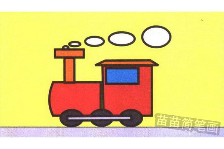 火车头彩色简笔画图片