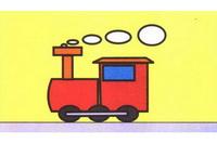 火车头简笔画怎么画