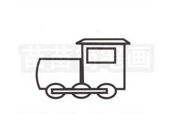 火车头简笔画怎么画步骤三