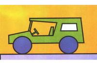 吉普车简笔画怎么画