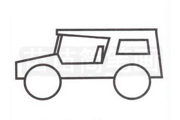 吉普车简笔画怎么画步骤三