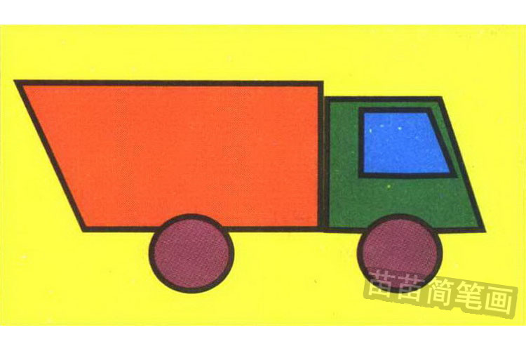 步骤五:涂上颜色的垃圾车简笔画更漂亮了,如上图.-垃圾车简笔画