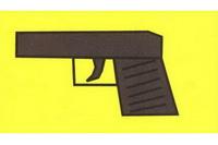 手枪简笔画怎么画