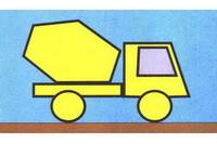 水泥车简笔画怎么画
