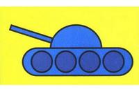 坦克简笔画步骤分解彩色教程