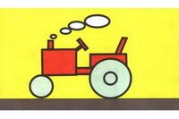 拖拉机简笔画怎么画