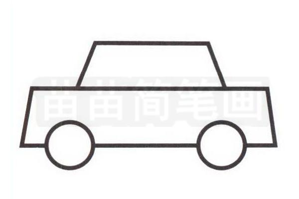 小轿车简笔画怎么画步骤三
