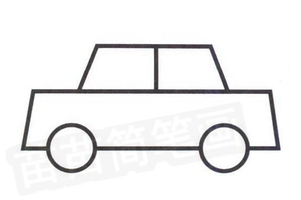 小轿车简笔画怎么画步骤四
