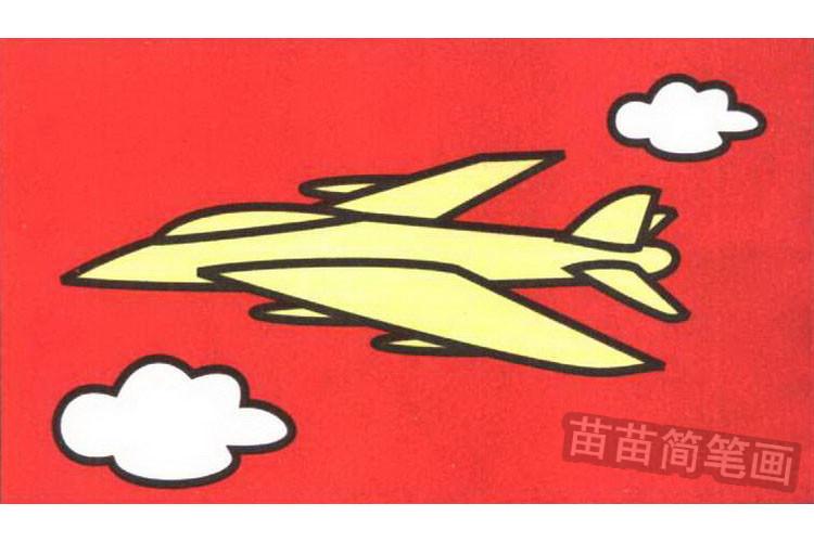 战斗机彩色简笔画图片