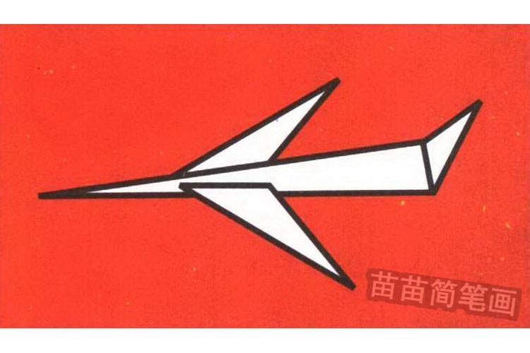 纸飞机简笔画怎么画