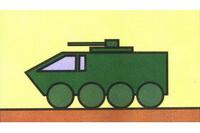 装甲车简笔画怎么画