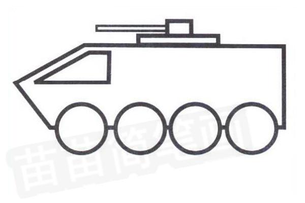 装甲车简笔画怎么画步骤四