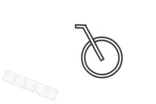 自行车简笔画怎么画步骤一