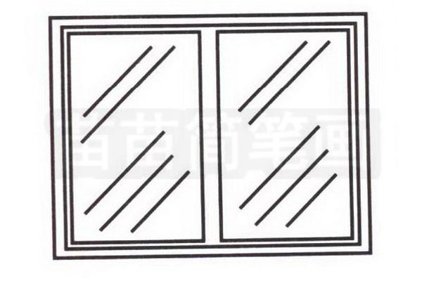 窗户简笔画怎么画