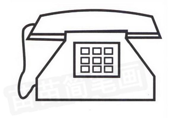 电话机简笔画怎么画