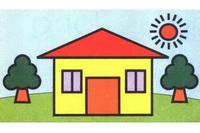房子简笔画步骤分解彩色教程
