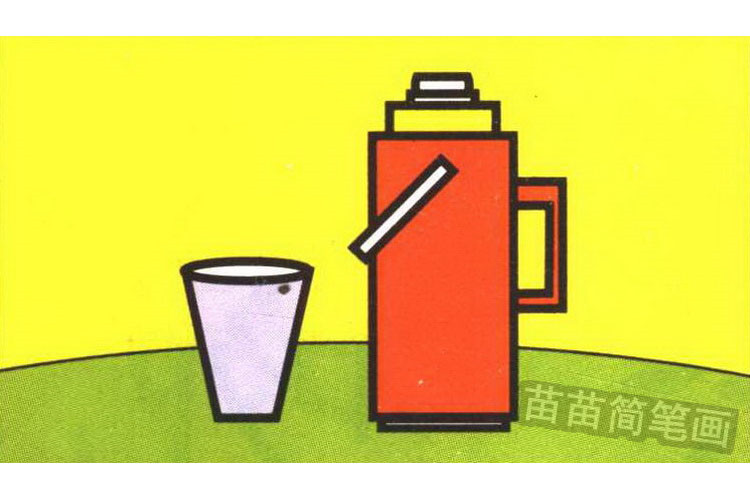 热水瓶简笔画怎么画