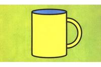 水杯简笔画怎么画