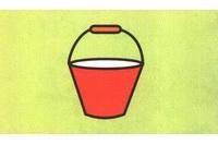 水桶简笔画怎么画