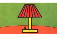 台灯简笔画步骤分解彩色教程