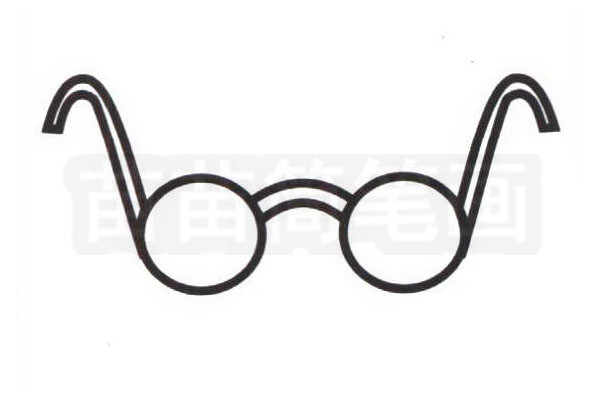 眼镜简笔画怎么画步骤三