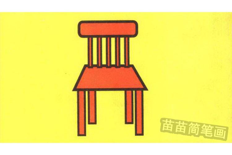 椅子彩色简笔画图片