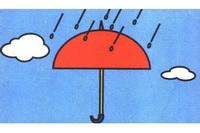 雨伞简笔画步骤分解彩色教程