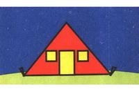 帐篷简笔画怎么画