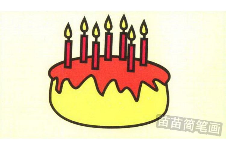 蛋糕彩色简笔画图片