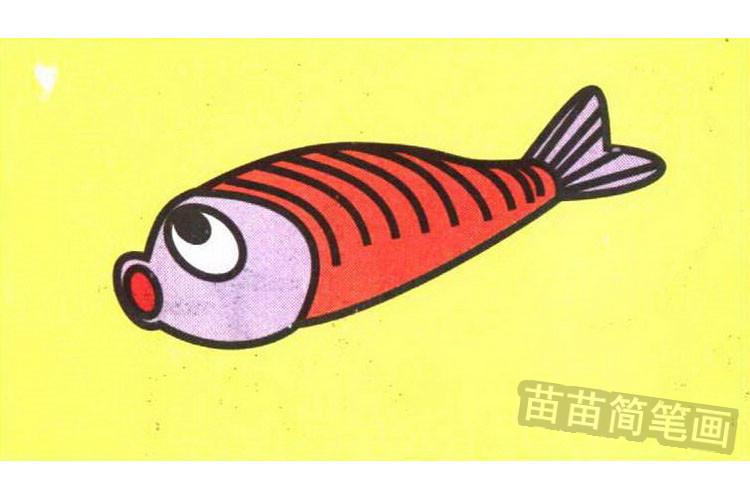鲤鱼简笔画步骤分解彩色教程