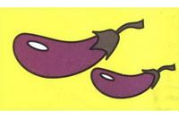 茄子简笔画怎么画
