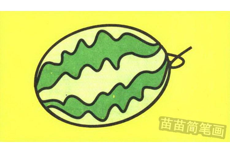 西瓜彩色简笔画图片